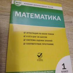 Matematik 1 sınıf sürücü