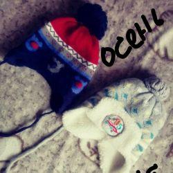 Çocuk şapkaları sonbahar - 18 aya kadar kış