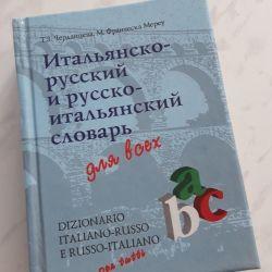 Dicționar italian