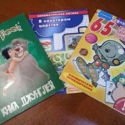 Educational books and coloring books