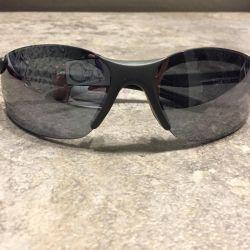Güneş koruyucu gözlükleri
