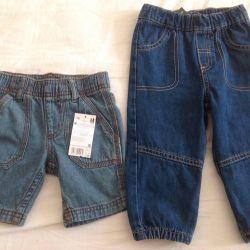 джинсы, шорты-  86 см