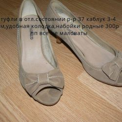 shoes with a small heel