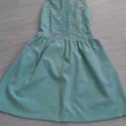 Φόρεμα ..