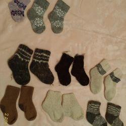 Çocuk yün çorapları, 7.5 çift