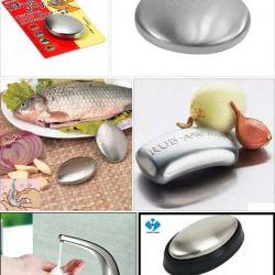 Мыло удаляющее запах рыбы и т.п Нержавеющая сталь