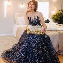 Blue Evening Prom Dress