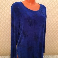 Cardigan stretch moale mare