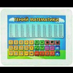 Tablet genius math