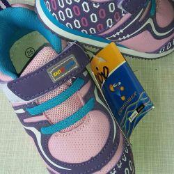Sneakers summer.21-25r-r
