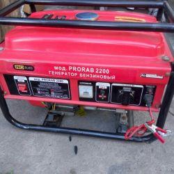 Petrol 2 kW generator Prorab 2200