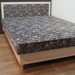 Yeni Yatak Eden Motive Darc Sütlü