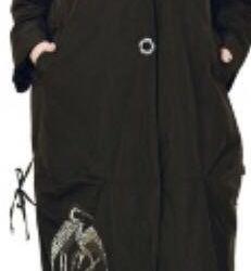 Palton de design nou, cu broderie cu heron