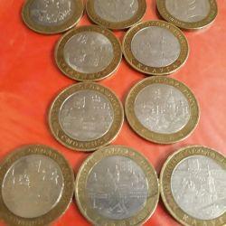 Commemorative Russian coins bimetal