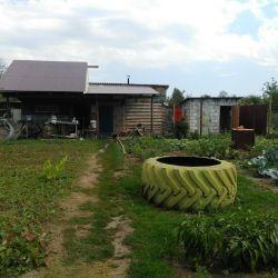 Plot, 7.9 hundred., Agricultural (SNT or DNP)