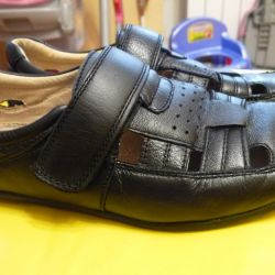 Moccasins on the schoolboy p. 38