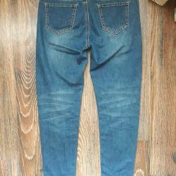 jeans iubit