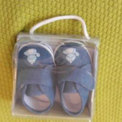 Footwear children's, size 18