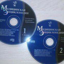 Disc de program