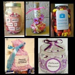 Lovely gifts for loved ones