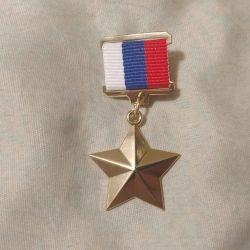 Yıldız Kahramanı (kopya)