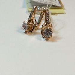 Earrings 585 new