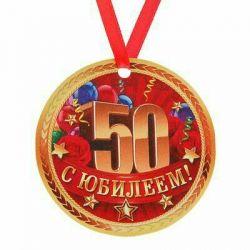 Медаль магнит