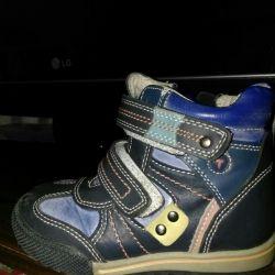 Μπότες 24 rr