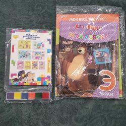 finger stain kit