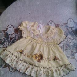 Etek ve elbise