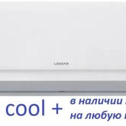 Lessar H07KPA2 Cool plus series and installation
