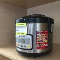 Multicooker REDMOND