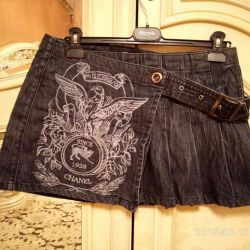 Chanel's skirt 46-48 size