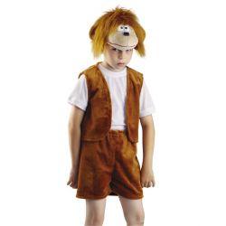 Maymun kostümü Yeni Yıl