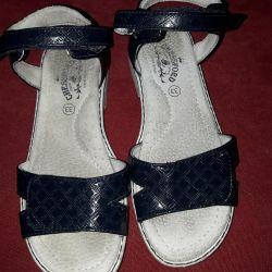 Children's World Shoes