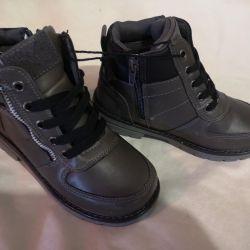 Botlar Almanya, yeni