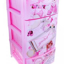 Chest 4 sections Girl pink