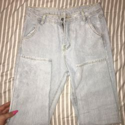 Blue jeans NEW!