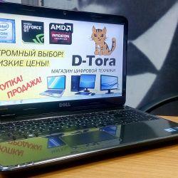 Φορητοί υπολογιστές παιχνιδιών Intel i3 i5 i7 με κάρτα βίντεο 2Gb