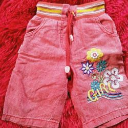 Καλοκαιρινά παντελόνια και σορτς για 1-2 χρόνια