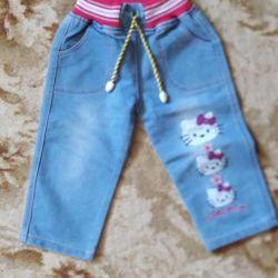 Bir kız için kot pantolon. Profile bak