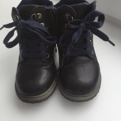 Heated Boots