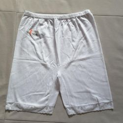 Pants - trousers from 52 to 56 size. New.