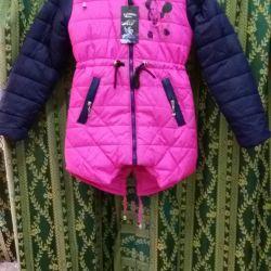 Куртка дитяча для дівчинки.