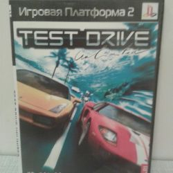 Game disc for SPS 2