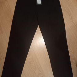 Pants new size 46-48