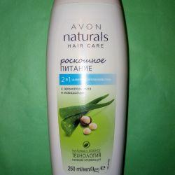 Shampoo Aloe and Macadamia Luxury Nutrition