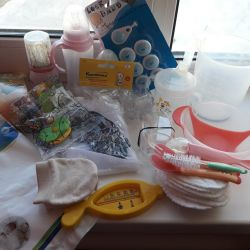 Baby products package