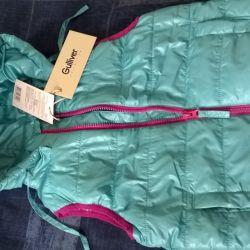 Jacket vest 104. New. Gulliver