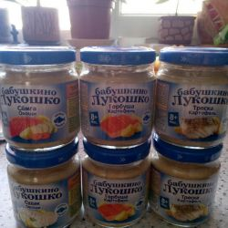 Puree fish 6 cans